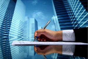 Введение акций в бухгалтерские документы