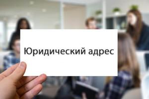urid_adres