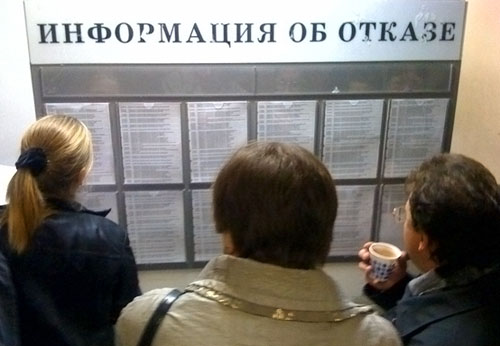 Перерегистрация ООО