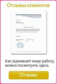 Состав учредителей ооо росфарм